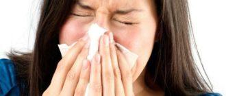 У девушки аллергия