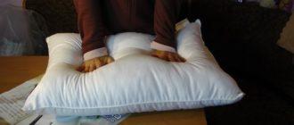 Подушка под руками