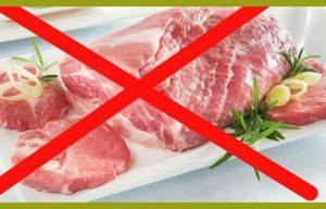 отказ от свинины
