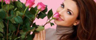 Женщина с букетом цветов