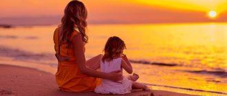 Мама с дочкой на пляже