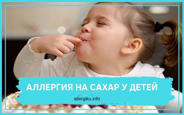 девочка ест сладкое