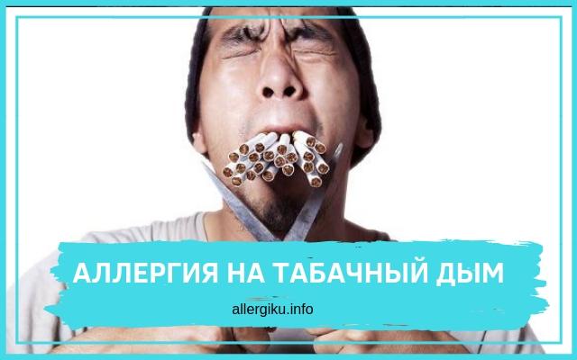 сигареты во рту