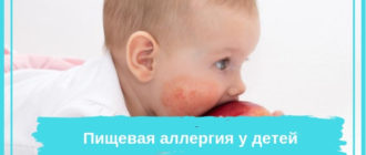 Ребенок кусает яблоко