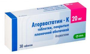Аторвастотин